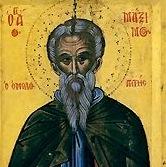 St. Maximus