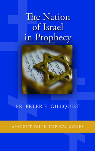 The Nation of Israel in Prophecy