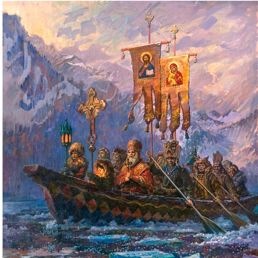 225th Anniversary of the Valaam Mission to Alaska