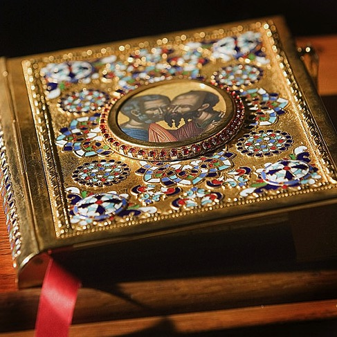 An Orthodox Approach to the Scriptures