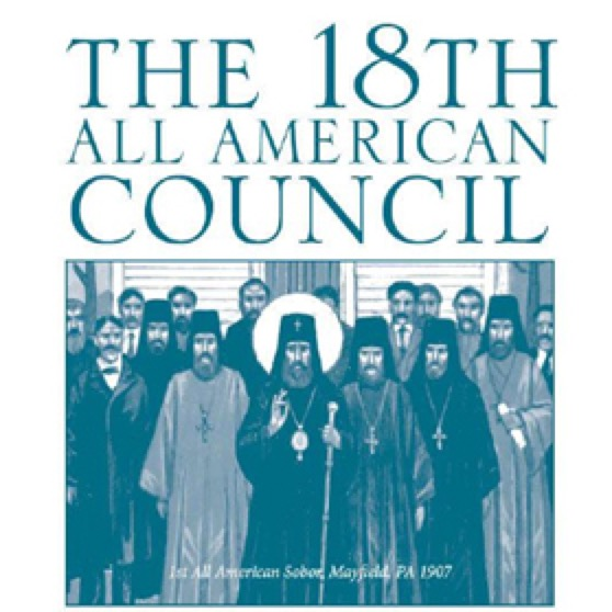 Eighteenth All-American Council of the Orthodox Church in America