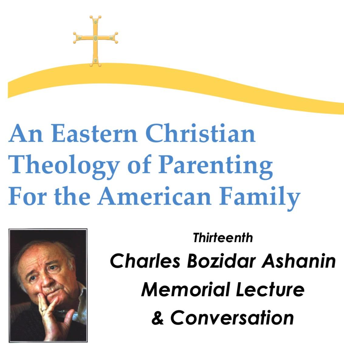 Charles B. Ashanin Memorial Lecture Series